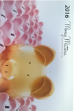 Money Matters Calendar - English Image